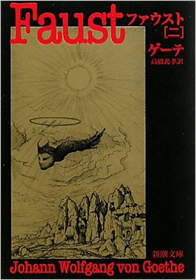 『完訳カント政治哲学講義録』(明月堂書店)