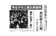 「編集部便り」 ワールドボーイ(2) – 月刊極北
