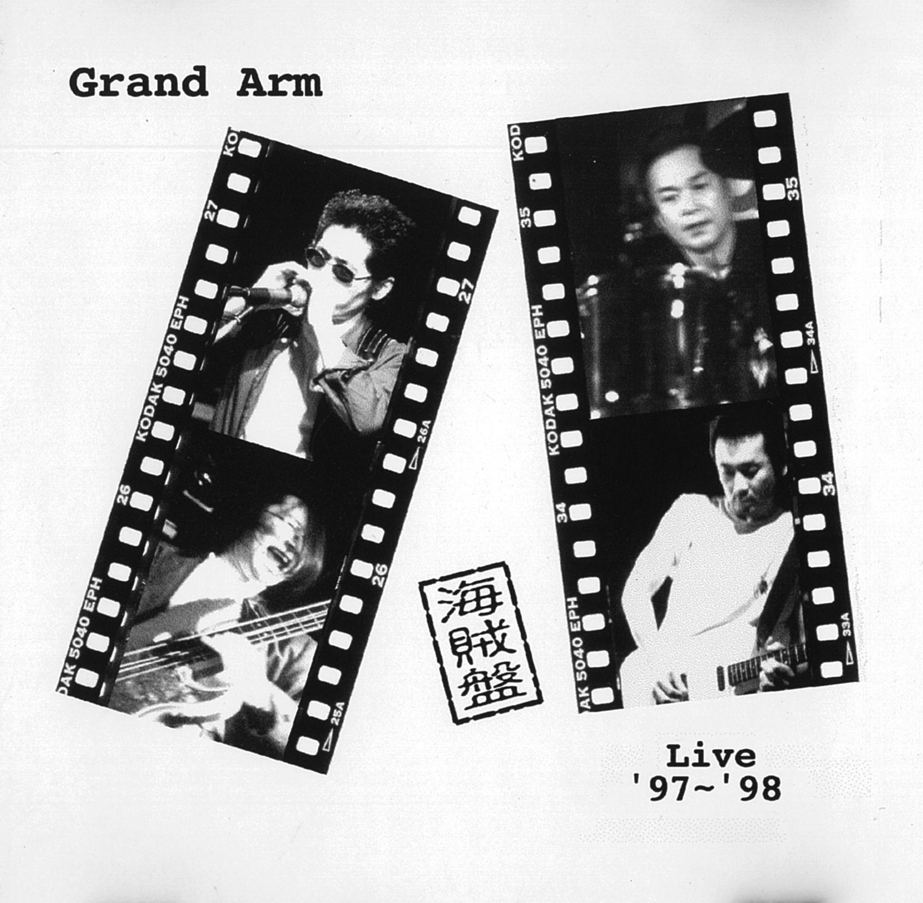 1 Grand Arm