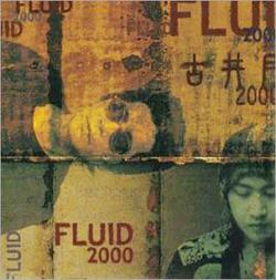 2000年9月、FFAレコードから『古井戸2000』としてCD化された
