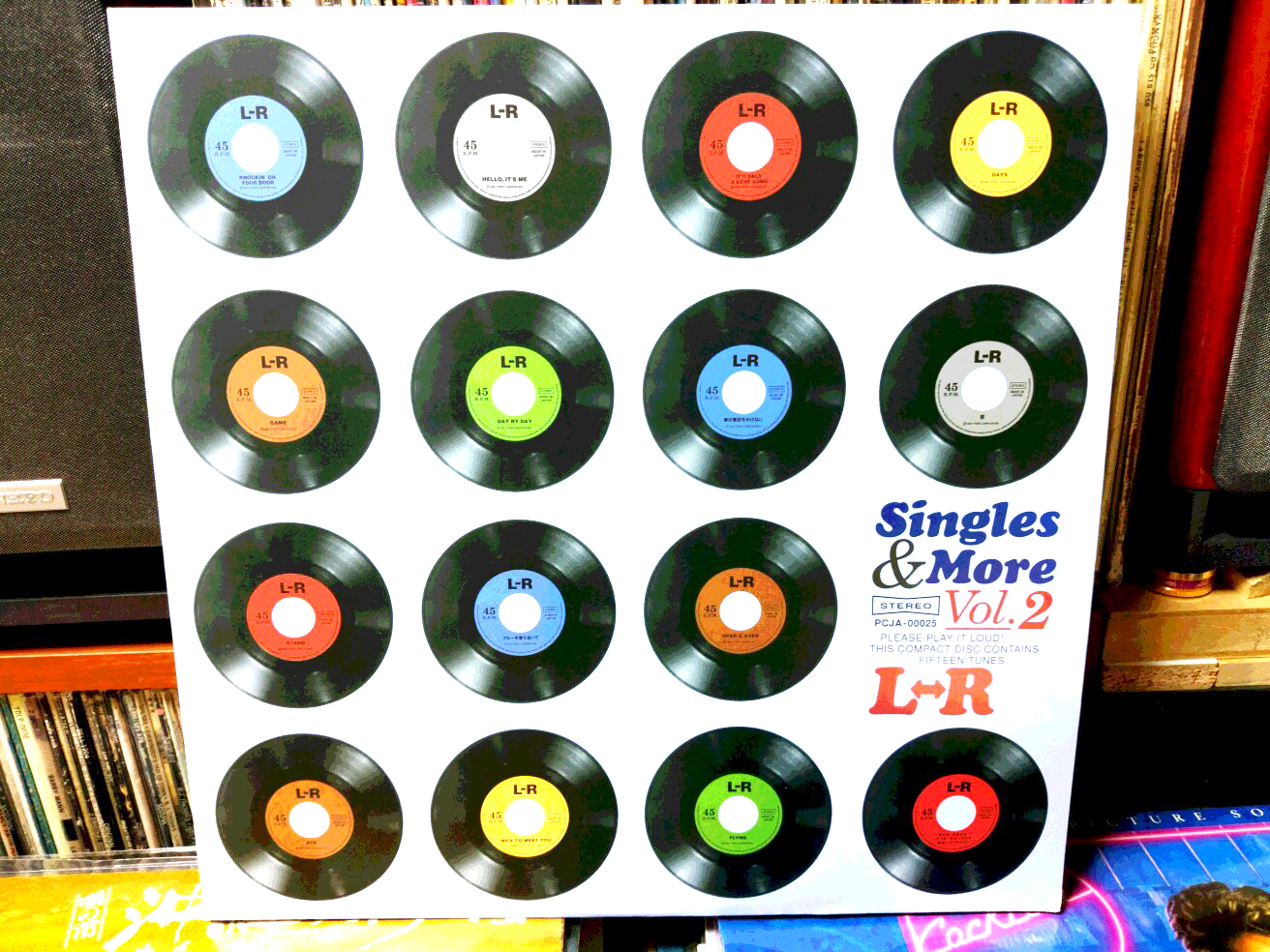 L⇔R(エルアール)の『Singles & More Vol.2』