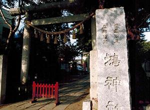 鴻巣宿の鎮守の鴻神社