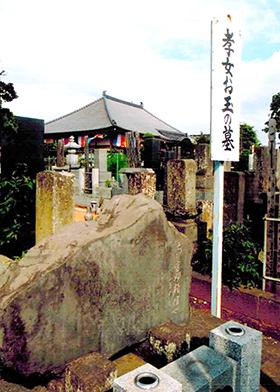 孝女お玉の墓(遍照院)