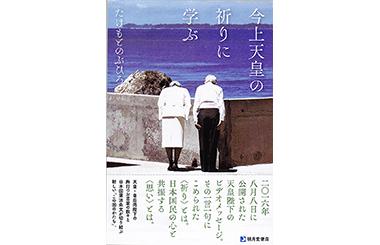 明月堂書店「秋のお薦め本」