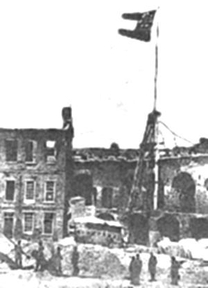 サムター要塞と南部連合旗、1861年