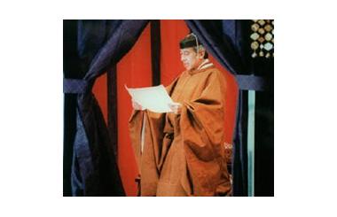 「天皇を読む」第1回 たけもとのぶひろ【第118回】 – 月刊極北