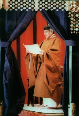 祭祀を主宰する今上天皇