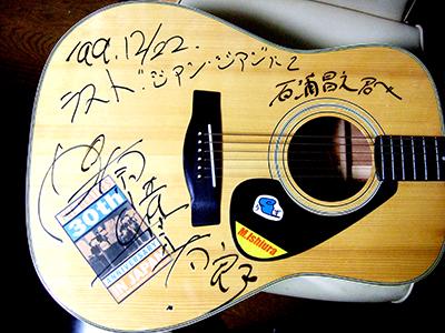 「加奈崎芳太郎ジァンジァンラストソロナイト」にて(1999年12月22日、ジァンジァン=東京・渋谷)