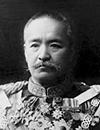 桂太郎(1848~1913)