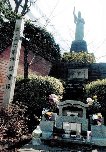 陸軍刑務所跡地に建てられた二・二六事件慰霊像