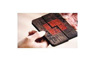 「天皇を読む」第11回 たけもとのぶひろ【第128回】 – 月刊極北