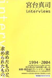 miyadai
