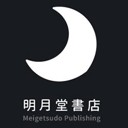 sns_logo_250_250